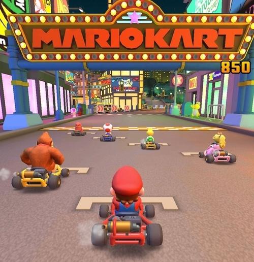 Mario-Kart-Game