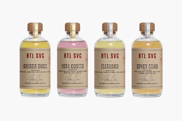 The Classic Cocktail Collection